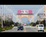 DDF gate 3