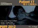 promot_patient17